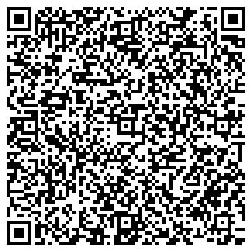 QR-код с контактной информацией организации АДАЛ СТРОИТЕЛЬНАЯ ФИРМА ТОО