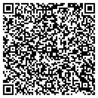 QR-код с контактной информацией организации ПРУЖИНА
