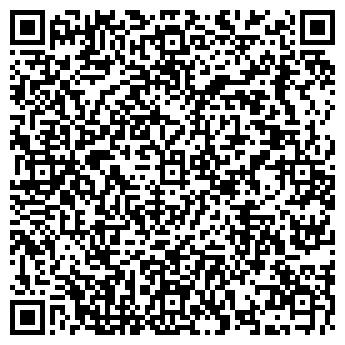 QR-код с контактной информацией организации АЛМАКОМ ЦЕНТР ТОО