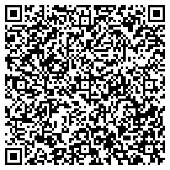 QR-код с контактной информацией организации ТЕХМАШ КАЗАНЬ ТД, ООО