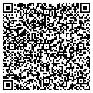 QR-код с контактной информацией организации ТРАНСТЕХСЕРВИС