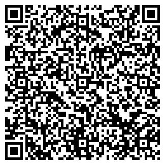 QR-код с контактной информацией организации ФЕРАДО, ООО