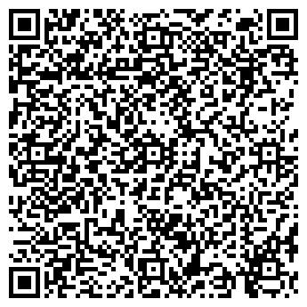 QR-код с контактной информацией организации ШАРАФЕЕВ Р.И., ЧП