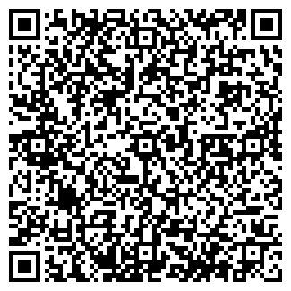 QR-код с контактной информацией организации ЭЛЕКТРОПРИБОР