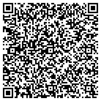 QR-код с контактной информацией организации АРДО-КАЗАХСТАН ТОО