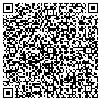 QR-код с контактной информацией организации EURO BEARING CORP.
