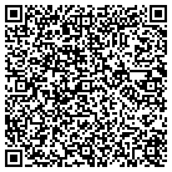 QR-код с контактной информацией организации МОСКОВСКОГО Р-НА