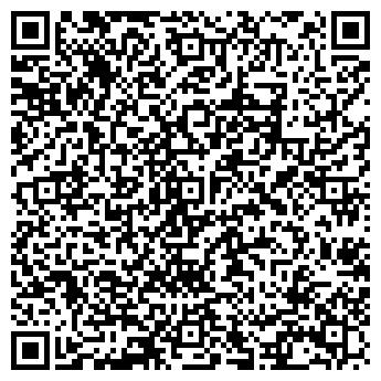 QR-код с контактной информацией организации НОВО-САВИНОВСКОГО Р-НА