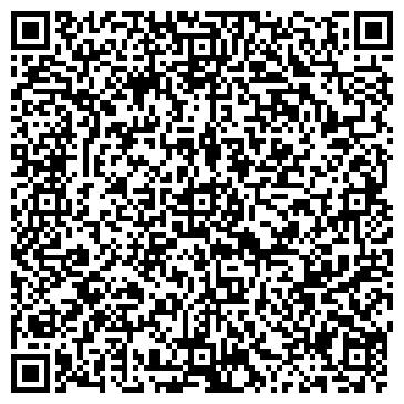 QR-код с контактной информацией организации Отдел Управления ЗАГС по Советскому району