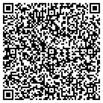 QR-код с контактной информацией организации УПРАВЛЕНИЕ ЗАГС КМ РТ