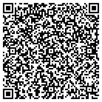 QR-код с контактной информацией организации KING TRAVEL