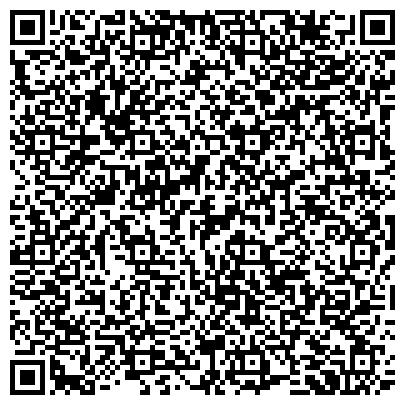 QR-код с контактной информацией организации УПРАВЛЕНИЕ ЗАГСА ИСПОЛНИТЕЛЬНОГО КОМИТЕТА МУНИЦИПАЛЬНОГО ОБРАЗОВАНИЯ Г. КАЗАНИ
