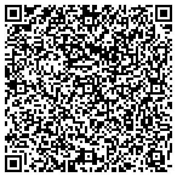 QR-код с контактной информацией организации ВАХИТОВСКОГО Р-НА Г. КАЗАНИ