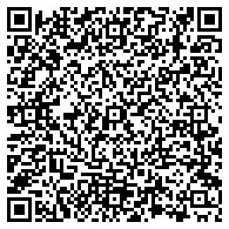 QR-код с контактной информацией организации ПРОКУРАТУРА РТ