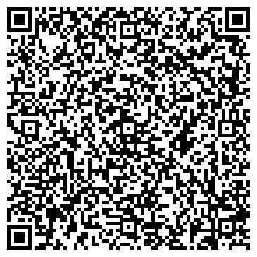 QR-код с контактной информацией организации ВАХИТОВСКИЙ РАЙОННЫЙ СУД Г. КАЗАНИ