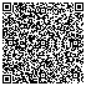 QR-код с контактной информацией организации ВЕРХОВНЫЙ СУД РТ