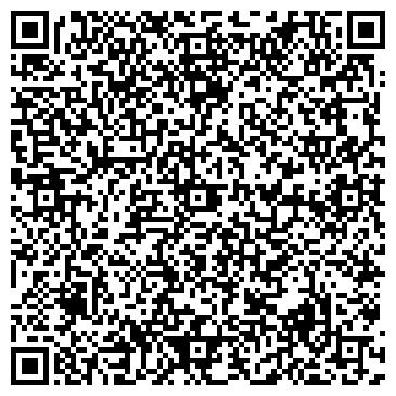 QR-код с контактной информацией организации СУД АВИАСТРОИТЕЛЬНОГО Р-НА Г. КАЗАНИ