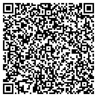 QR-код с контактной информацией организации БАЛЫК ТОО