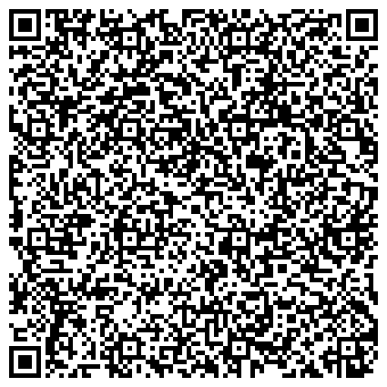 QR-код с контактной информацией организации СЛУЖБА СУДЕБНЫХ ПРИСТАВОВ РФ ПО РТ