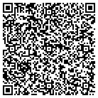 QR-код с контактной информацией организации ГАУЗ РБСМЭ