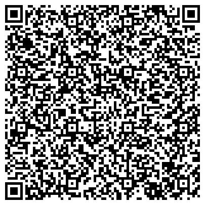 QR-код с контактной информацией организации СРЕДНЕ-ВОЛЖСКИЙ РЕГИОНАЛЬНЫЙ ЦЕНТР СУДЕБНОЙ ЭКСПЕРТИЗЫ МИНИСТЕРСТВА ЮСТИЦИИ РФ