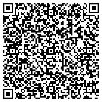 QR-код с контактной информацией организации АРБИТРАЖНЫЙ СУД РТ