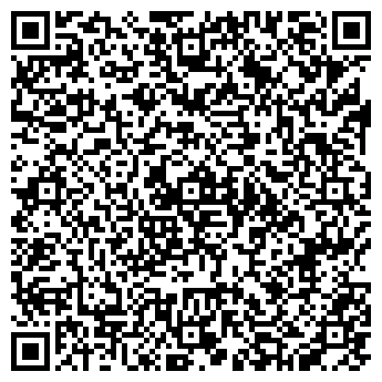 QR-код с контактной информацией организации РОСТЭК-ТАТАРСТАН ГСЭП