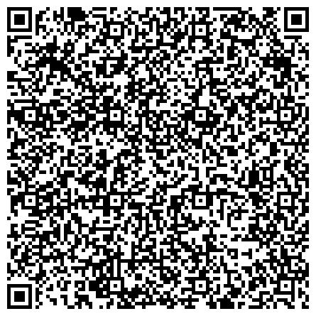 QR-код с контактной информацией организации Управление Федеральной службы государственной регистрации, кадастра и картографии по Республике Татарстан