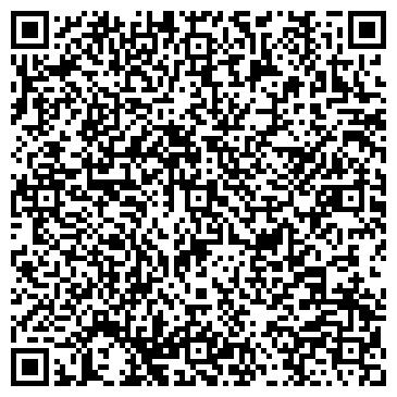 QR-код с контактной информацией организации БИПЭК АВТО ЗАО КАРАГАНДИНСКИЙ ФИЛИАЛ