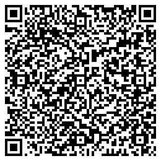 QR-код с контактной информацией организации ГЕН.ЭКОПРОЕКТ