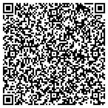 QR-код с контактной информацией организации КАЗАНСКОЕ ЭКОЛОГИЧЕСКОЕ ПРЕДПРИЯТИЕ, ООО