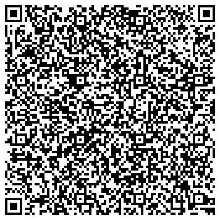 QR-код с контактной информацией организации Волжско-Камское территориальное управление   Министерства экологии и природных ресурсов Республики Татарстан