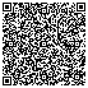 QR-код с контактной информацией организации СРЕДВОЛГАВОДХОЗ, ФГУ