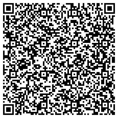 QR-код с контактной информацией организации БОЛАШАК КАРАГАНДИНСКИЙ ИНСТИТУТ АКТУАЛЬНОГО ОБРАЗОВАНИЯ