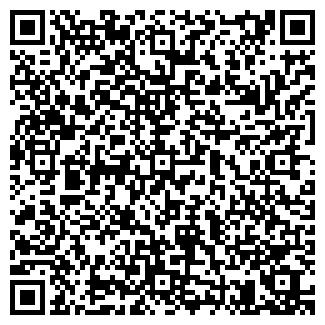 QR-код с контактной информацией организации ФАЙДА, ООО