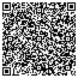 QR-код с контактной информацией организации ЭКОАУДИТ, ООО