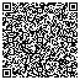 QR-код с контактной информацией организации ЭКОДОКУМЕНТ