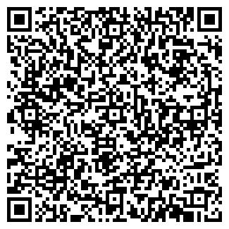 QR-код с контактной информацией организации ЭКОП, ООО