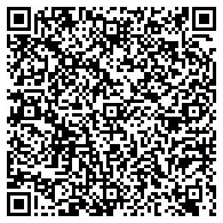 QR-код с контактной информацией организации ЭКО-ПЛЮС