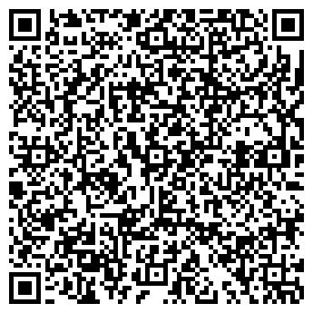 QR-код с контактной информацией организации ЭКО-СТАРТ, ООО