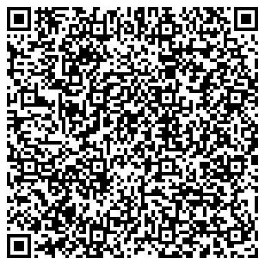 QR-код с контактной информацией организации № 1 КОЛЛЕГИЯ АДВОКАТОВ Г. КАЗАНИ НЕГОСУДАРСТВЕННАЯ ОРГАНИЗАЦИЯ