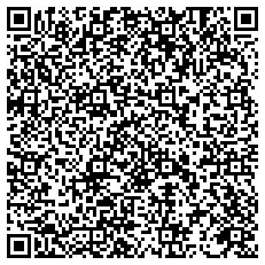 QR-код с контактной информацией организации БТА СТРАХОВАЯ КОМПАНИЯ ОАО КАРАГАНДИНСКИЙ ФИЛИАЛ