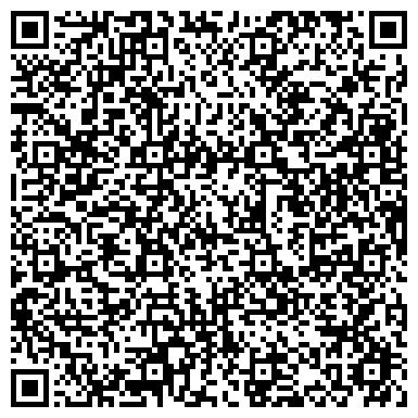 QR-код с контактной информацией организации ЗАЙНУЛЛИНА А.И., ГАФУРОВ С.В. АДВОКАТСКАЯ КОНТОРА