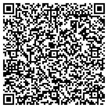 QR-код с контактной информацией организации КАЗАНСКИЕ АДВОКАТЫ