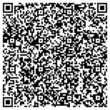QR-код с контактной информацией организации КАЗАНСКИЙ ЮРИДИЧЕСКИЙ ЦЕНТР, ООО