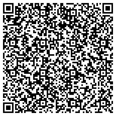 QR-код с контактной информацией организации КОЛЛЕГИЯ АДВОКАТОВ АВИАСТРОИТЕЛЬНОГО Р-НА Г. КАЗАНИ ФИЛИАЛ
