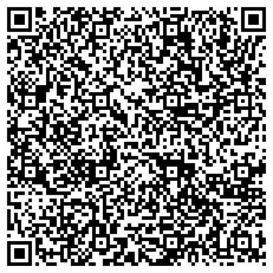 QR-код с контактной информацией организации КОЛЛЕГИЯ АДВОКАТОВ ВАХИТОВСКОГО Р-НА Г. КАЗАНИ ФИЛИАЛ