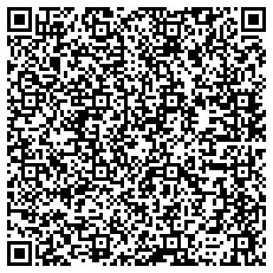 QR-код с контактной информацией организации КОЛЛЕГИЯ АДВОКАТОВ КИРОВСКОГО Р-НА Г. КАЗАНИ ФИЛИАЛ