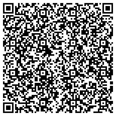 QR-код с контактной информацией организации САНКТ-ПЕТЕРБУРГСКАЯ ОБЪЕДИНЕННАЯ КОЛЛЕГИЯ АДВОКАТОВ ФИЛИАЛ