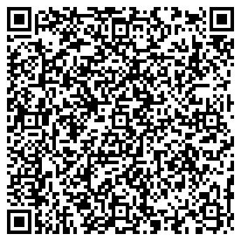 QR-код с контактной информацией организации ХАРИНА И ПАРТНЕРЫ